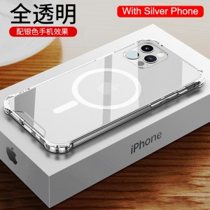 Magsafe Iphone 12 Mini Iphone 12 Pro Max Mag Safe Silicone Transparent Soft Case Cover Airbag Shockproof Casing Housing