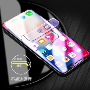Anti Blueray Xiaomi Redmi 8 8A Redmi Note 8 Pro 9 Pro 9S Nano Hydrogel Shield Full HD Clear Soft TPU Screen Protector