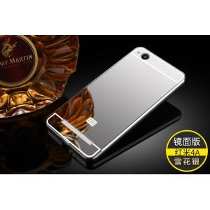 Xiaomi Mi 6 Pro Mirror Cover Case Casing