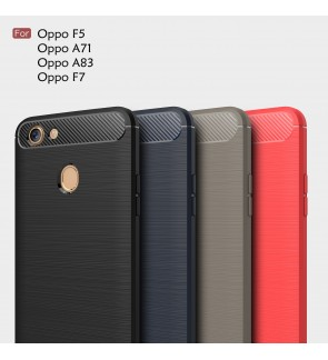 Oppo F7 F5 A71 A71K A83 Carbon Fiber Brushed TPU Silicone Soft Case Cover Casing