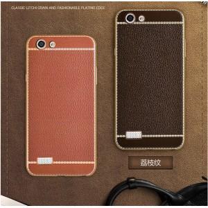 Oppo F1 Plus F1s R7 Lite R7S Neo 7 Neo 5S Plating Leather Gain Case Cover Casing