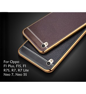 Oppo F1 Plus F1s R7 Lite R7S Neo 7 Neo 5S Plating Leather Gain Case Cover Casing