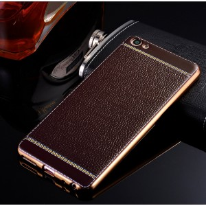 Vivo V5 V5S V3 V3 Max Y55 Y31 Y31L Y51 Y66 TPU Soft Leather Case Cover Casing
