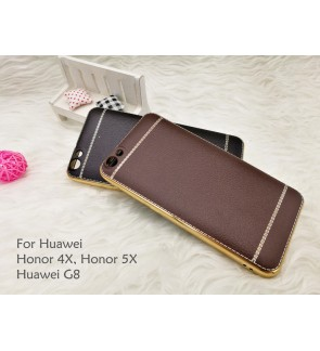 Huawei G8 Honor 4X Honor 5X Plating TPU Leather Soft Case Cover Casing Housing