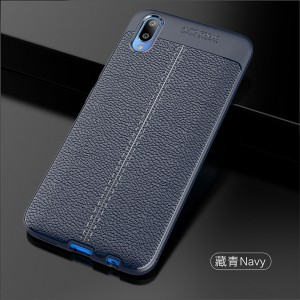 Vivo V11 Finger Print Hole Dermatoglyph Housing  TPU Leather Soft Case Cover Casing