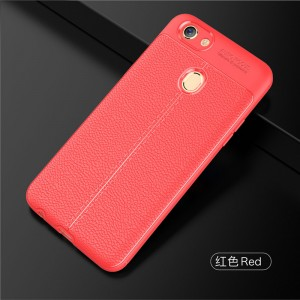 Oppo F7 F9 A3S TPU Dermatoglyph Leather Grain Soft Case Cover