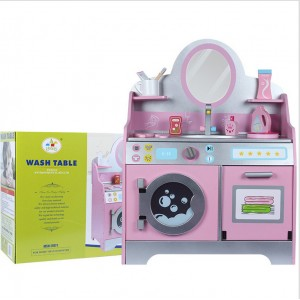Wooden Toys Toy Laundry Washing Machine Table Perfect Birthday Gift