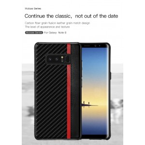 Samsung Galaxy S8 Plus S9 Plus Note 8 Back Cover Casing Housing Mulsae Carbon Fiber