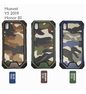 Huawei Y5 2019 Honor 8S Military Army Case Casing Cover Air Bag Full Protection Housing