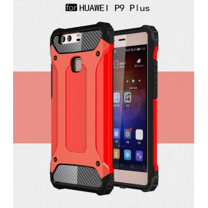 Huawei P9 P9 Plus P9 Lite P10 P10 Plus P10 Lite Rugged Armor Protection Case Cover Hard Casing Shockproof Housing